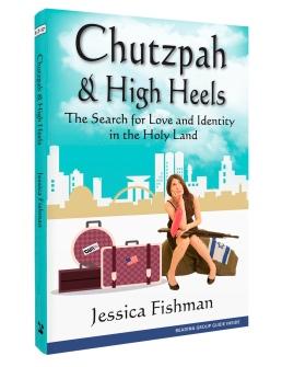 chutzpah-high-heels-book-white-background